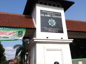 Bekasi_islamic_center
