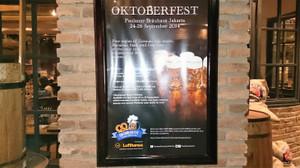 00_oktoberfest