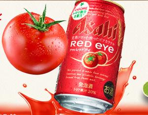 Red_eyes